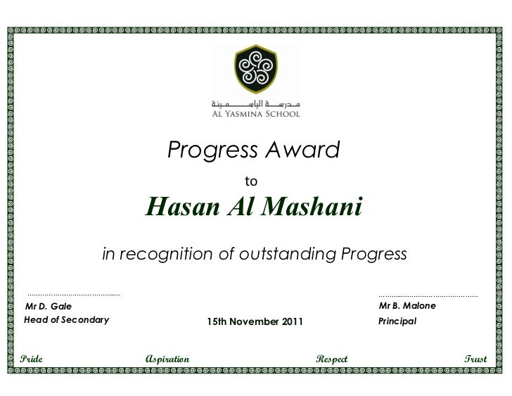 Progress Award                                       to                    Hasan Al Mashani               in recognition o...