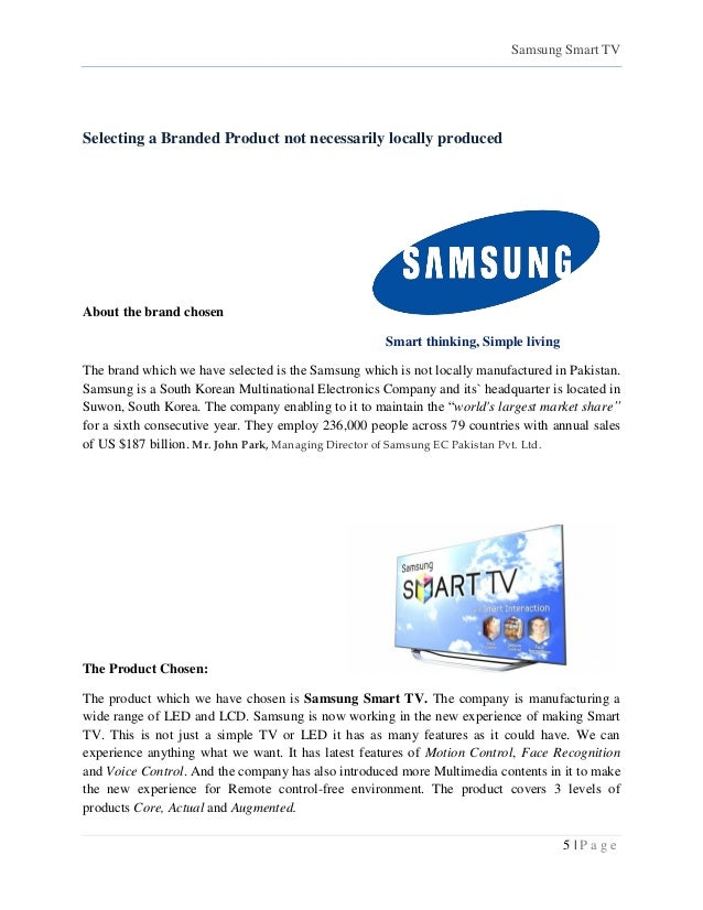 samsung promotional strategy