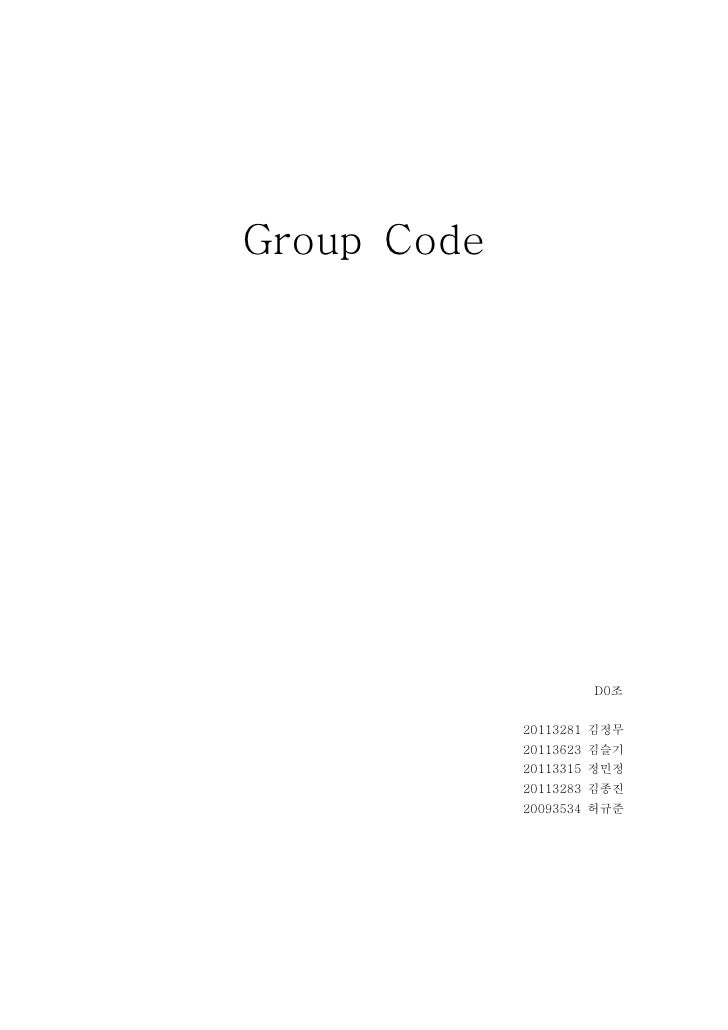 Project#7 Group Codes Hwp