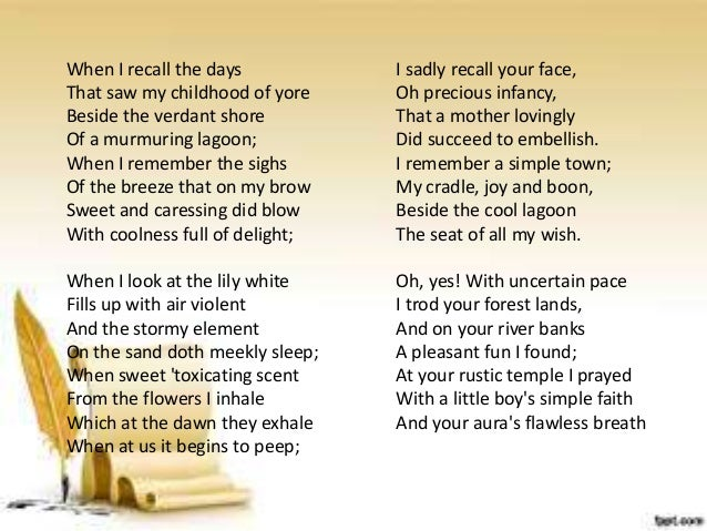 10 interpretation of jose rizals poem essay Sa aking mga kabata by gat jose rizal: kalayahan, through a tagalog translation by marcelo h del pilar of rizal's own essay el amor patrio the poem also makes use of the letters 'k' and 'w', whereas during rizal's childhood.