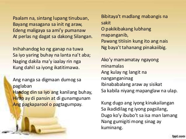 in memory of my town jose rizal In memory of my town about the poem this poem was written by dr jose p rizal in 1876 when he was still 15 years old he wrote this poem to calamba, laguna.