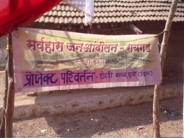 "Vedzen - ""Project Parivartan"" in Raigarh"