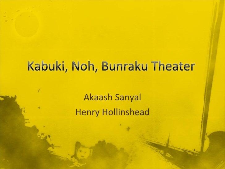 Akaash Sanyal Henry Hollinshead