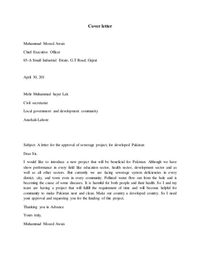 project proposal cover letters