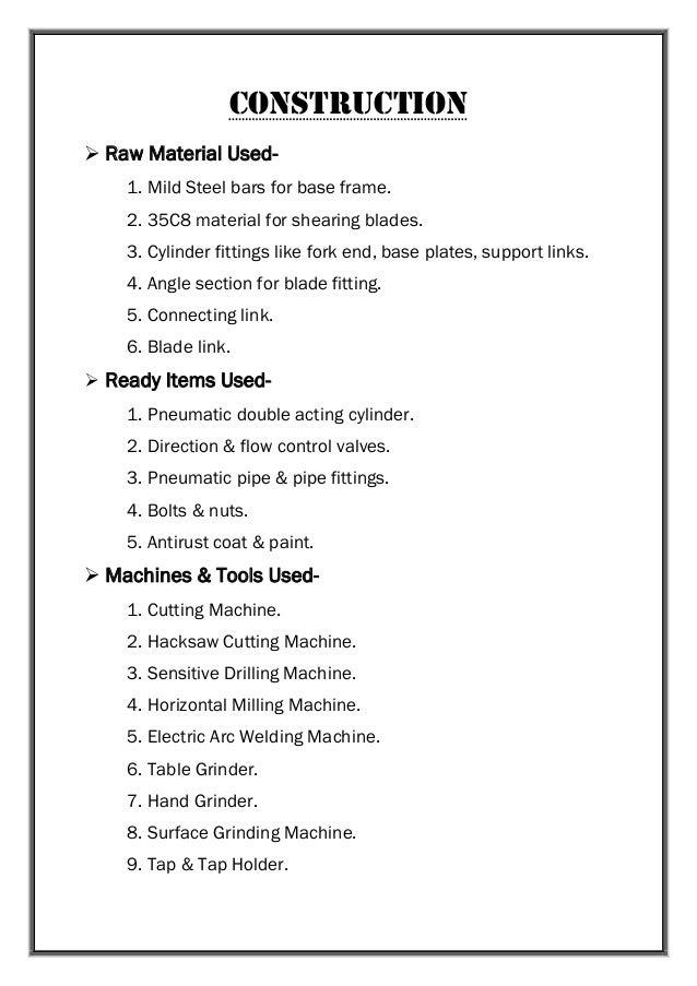 sheet metal shearing machine