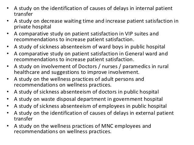 What is the difference b/w Masters in Hospital Administration and MBA in Hospital Admin??