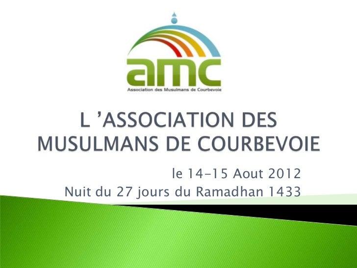 le 14-15 Aout 2012Nuit du 27 jours du Ramadhan 1433