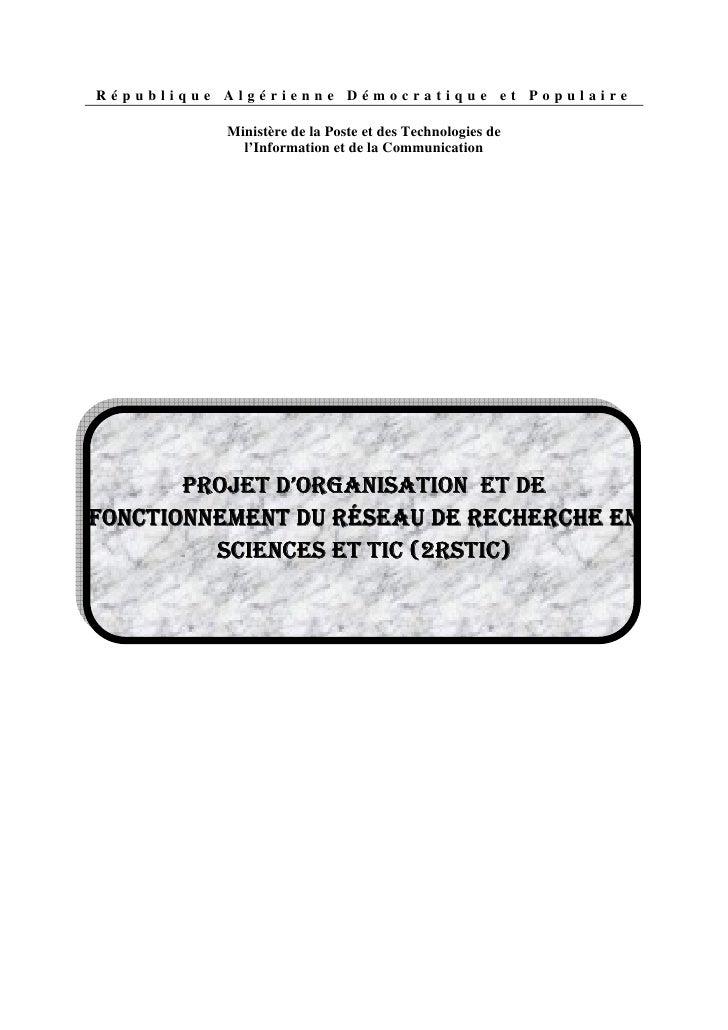 République Algérienne Démocratique et Populaire             Ministère de la Poste et des Technologies de              l'In...