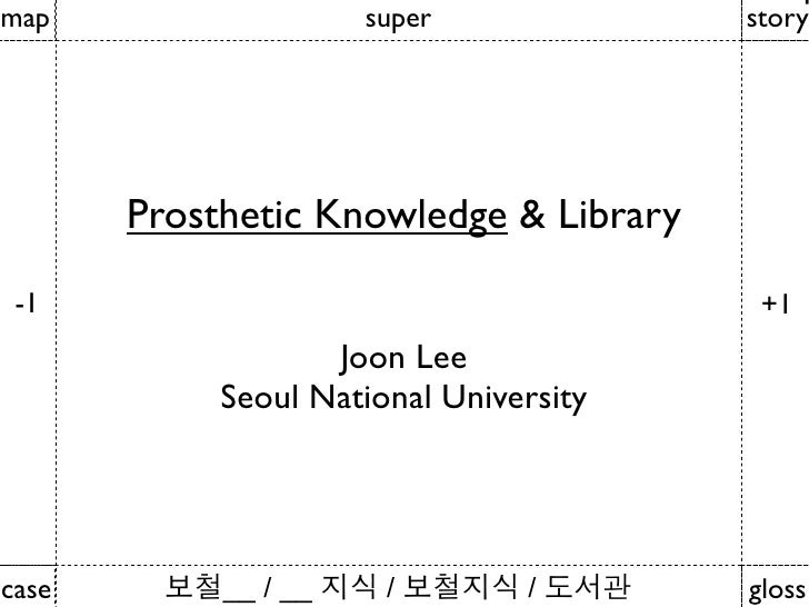 map                   super             story            Prosthetic Knowledge & Library  -1                               ...