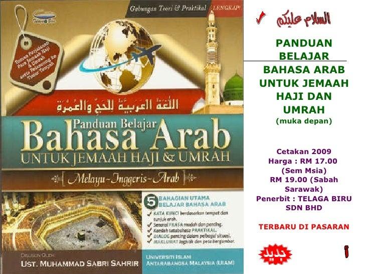Terbaru ! Panduan Bahasa Arab Untuk Jemaah Haji dan Umrah