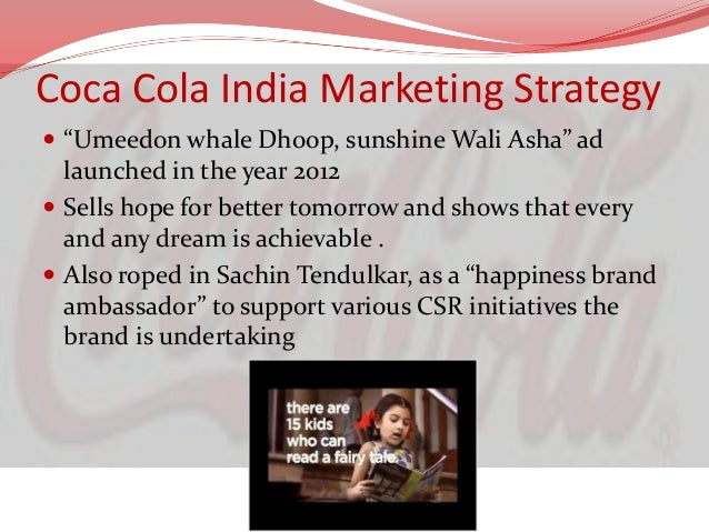 coca cola marketing mix case study
