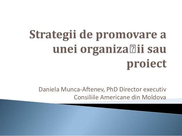 Promovarea eficientă