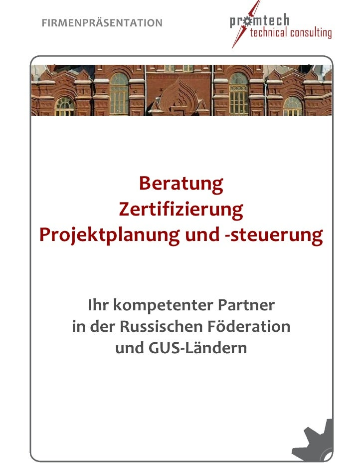 PROMTECH technical consulting GmbH - Brochure DE rev.04