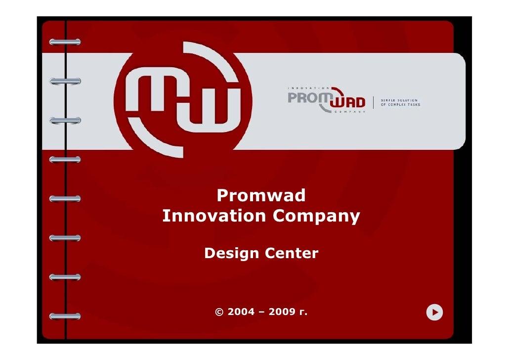 Promwad Innovation Company     Design Center       © 2004 – 2009 г.