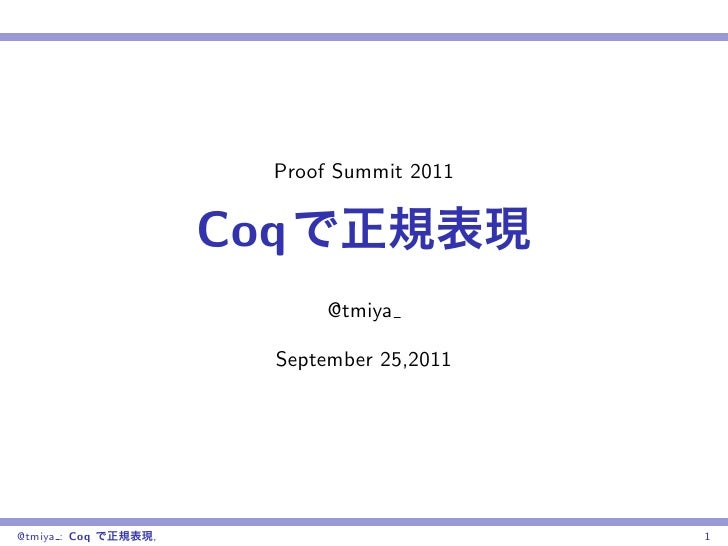 Proof Summit 2011                   Coq                          @tmiya                     September 25,2011@tmiya : Coq ...