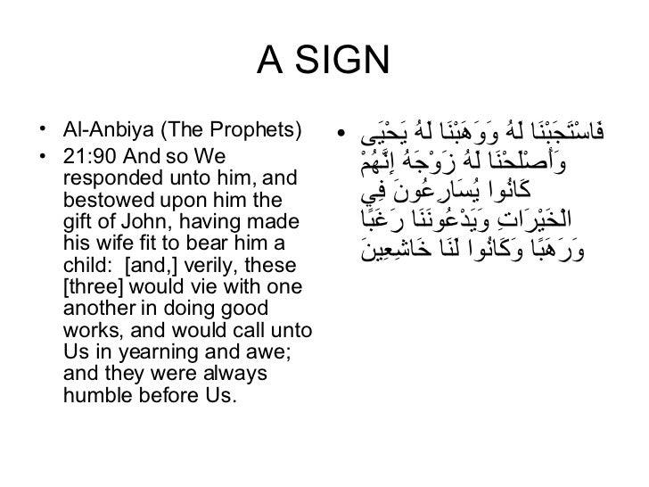 Prophet Jesus In Quran