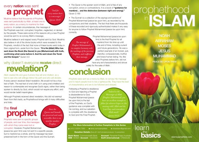 Prophethood in Islam (pamphlet )