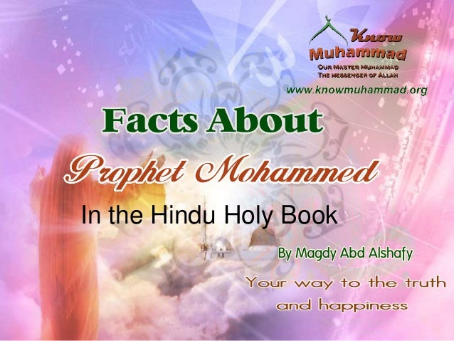 Prophet Muhammad in the Hindu Holy Book