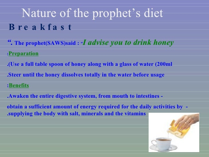 What the Prophet Muhammad (SAW) did during Ramadan Fasting