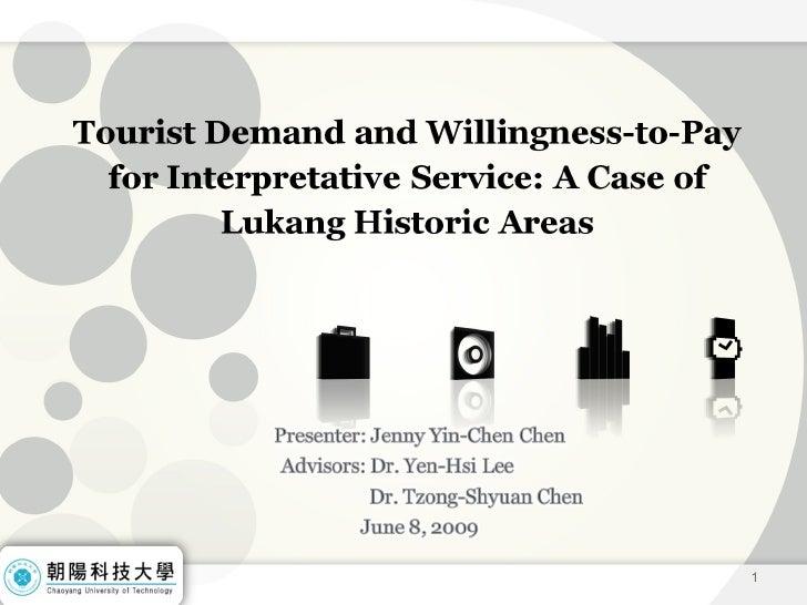 Proposal Defense Oral Presentation