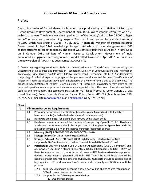 Proposed aakash iv technical specifications 0