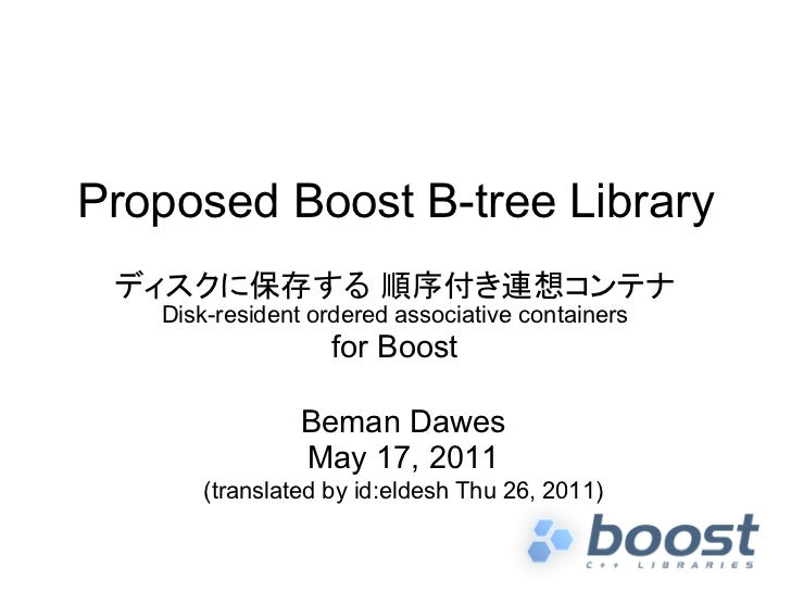 Proposed Boost B-tree Library ディスクに保存する 順序付き連想コンテナ   Disk-resident ordered associative containers                   for Bo...