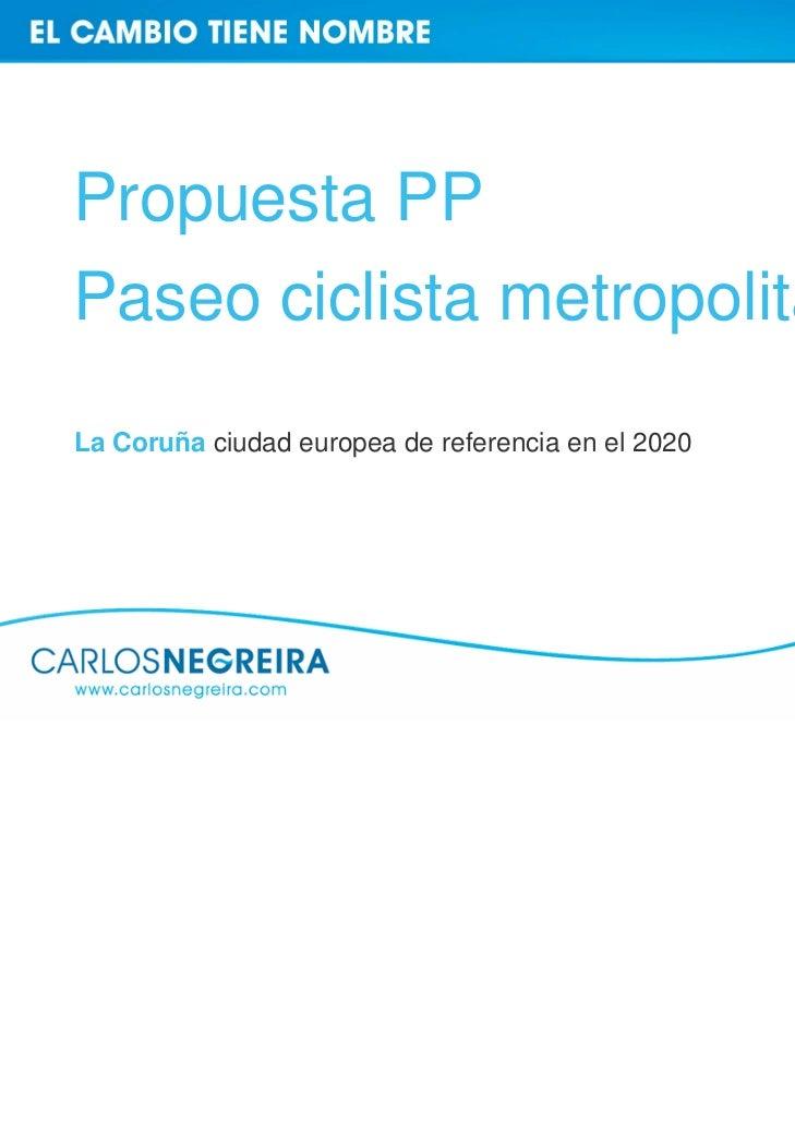 Propuesta PPPaseo ciclista metropolitanoLa Coruña ciudad europea de referencia en el 2020