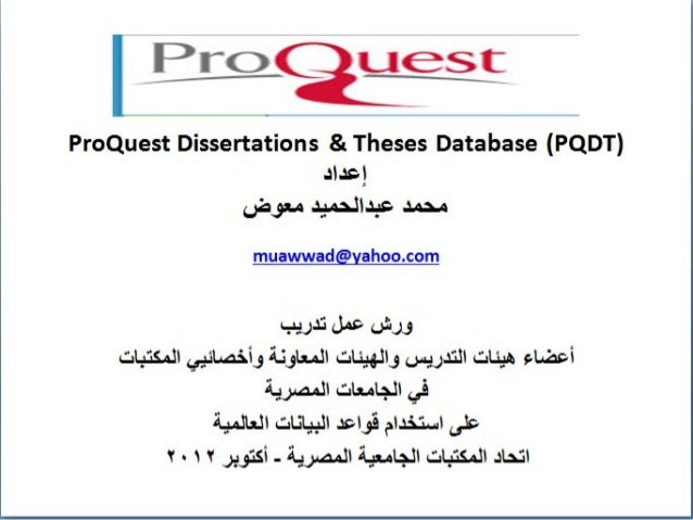 Umi Dissertation Database