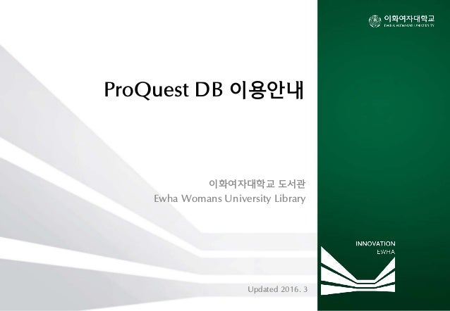 Sociological Abstracts (ProQuest) 이용안내(updated 2013.8.)