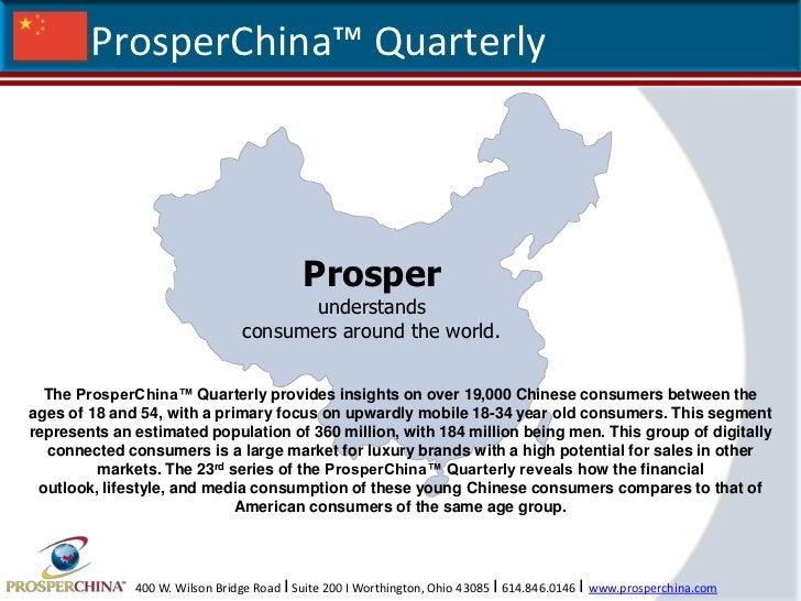 ProsperChina™ Q1 2011 Quarterly Report of 19,000+ Chinese Consumers