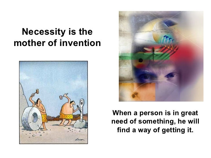 Necessity is The Mother of Invention Essay in Urdu