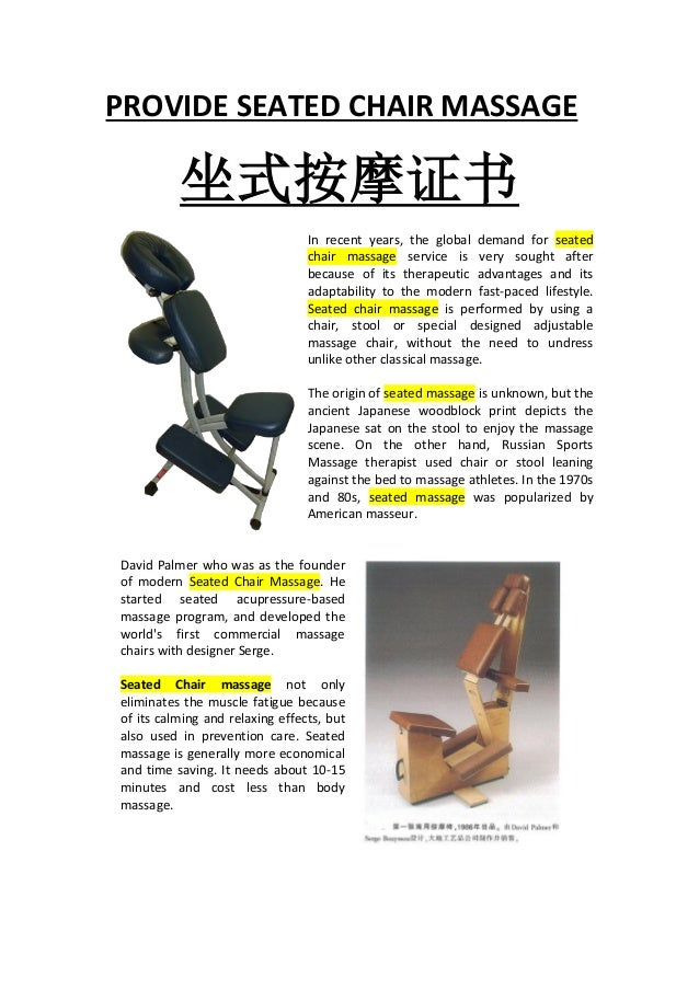 PROVIDE SEATED CHAIR MASSAGE          坐式按摩证书                                 In recent years, the global demand for seated...