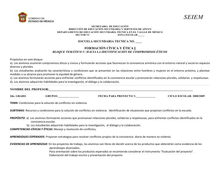 SEIEM                                                             SECRETARIA DE EDUCACIÒN                                 ...