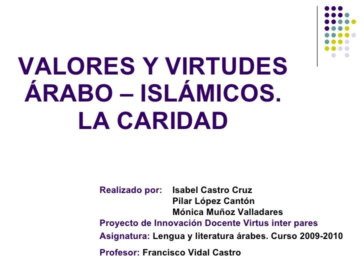 Valores y virtudes arabo islamicas
