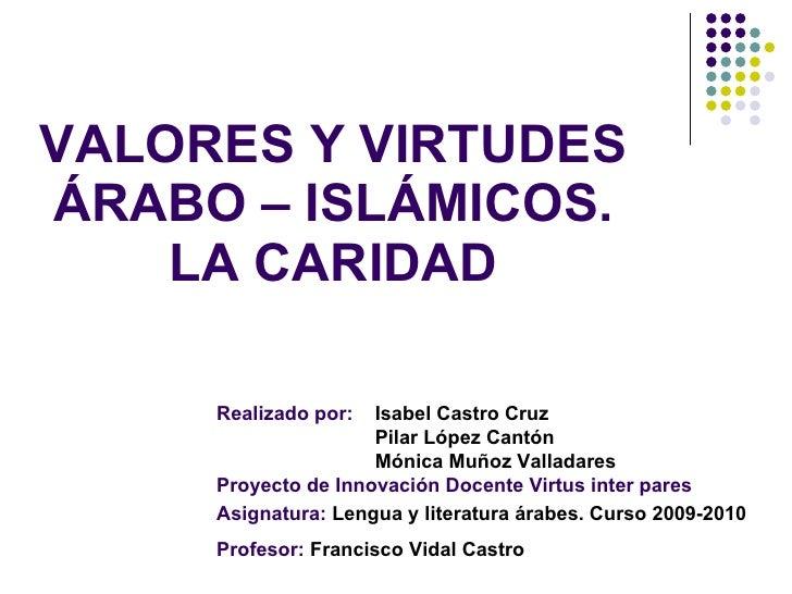Valores y virtudes arabo islamicas