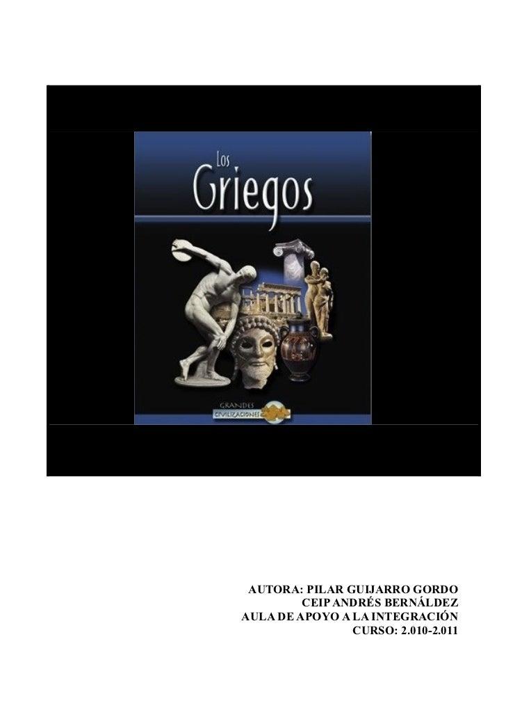 AUTORA: PILAR GUIJARRO GORDO         CEIP ANDRÉS BERNÁLDEZAULA DE APOYO A LA INTEGRACIÓN                CURSO: 2.010-2.011
