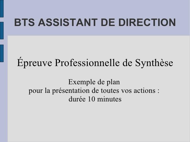BTS ASSISTANT DE DIRECTION Épreuve Professionnelle de Synthèse Exemple de plan  pour la présentation de toutes vos actions...