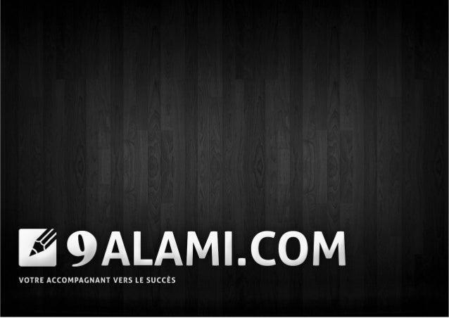Présentation 9alami.com
