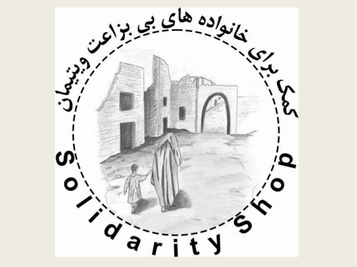 Rappel : Naissance du projet• Décembre 2009: Samir retourne dans son pays  après 8 ans d'absence.• Projet de départ: envoy...