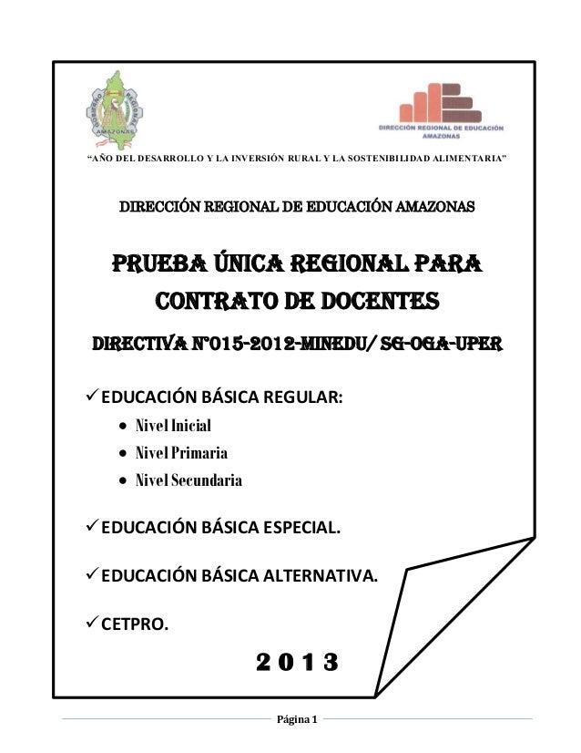 """Página 1 """"AÑO DEL DESARROLLO Y LA INVERSIÓN RURAL Y LA SOSTENIBILIDAD ALIMENTARIA"""" DIRECCIÓN REGIONAL DE EDUCACIÓN AMAZONA..."""