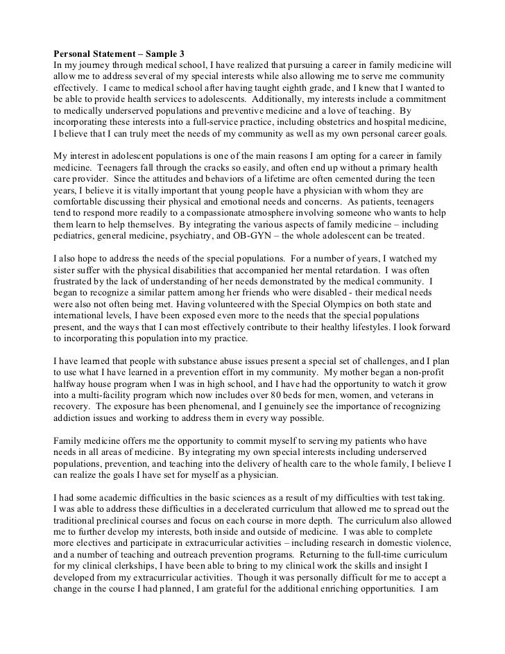 High School Essay