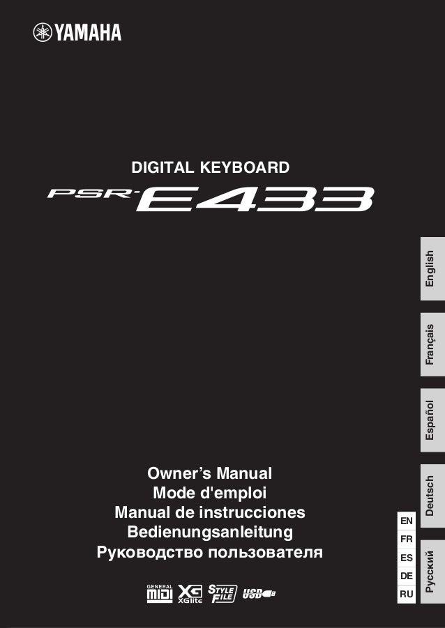 RUDEESFRENOwner's ManualMode demploiManual de instruccionesBedienungsanleitungРуководство пользователяDIGITAL KEYBOARDEngl...