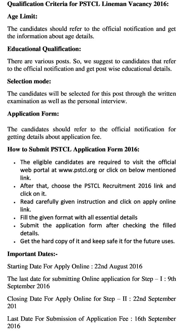 Pstcl govt job recruitment 2016 latest executive & non executive posts exam result