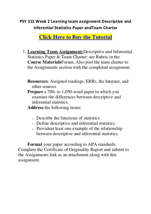 analysis team charter essays Example learning team charter for university of phoenix online essay by  gijoe419, college, undergraduate, a+, april 2005 download word file, 1 pages.