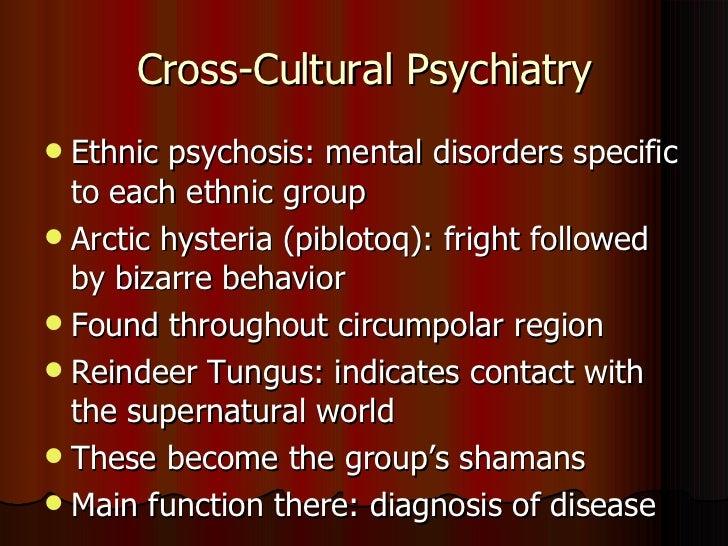 Cultural Psychology or Psychological Anthropology?