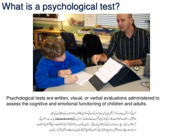 psychological tests essay Check out this psychological test and measurement essay paper buy exclusive psychological test and measurement essay cheap order psychological test.