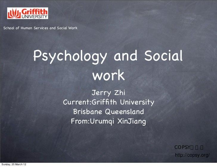 在澳洲念社工和心理学、在精神健康机构实习的Jerry跟大家分享