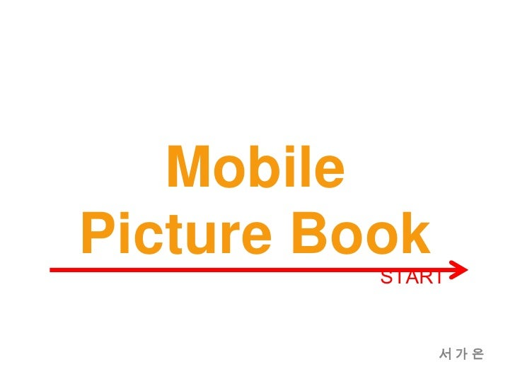 Mobile<br />Picture Book<br />START<br />서 가 은<br />