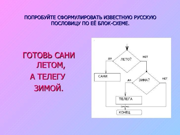-18-728.jpg?cb=1222315434