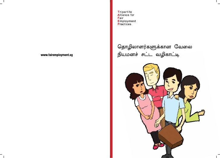 Pub - Employment Laws For Workers Booklet - Tamil